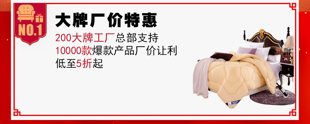 名都广场页面_02.jpg