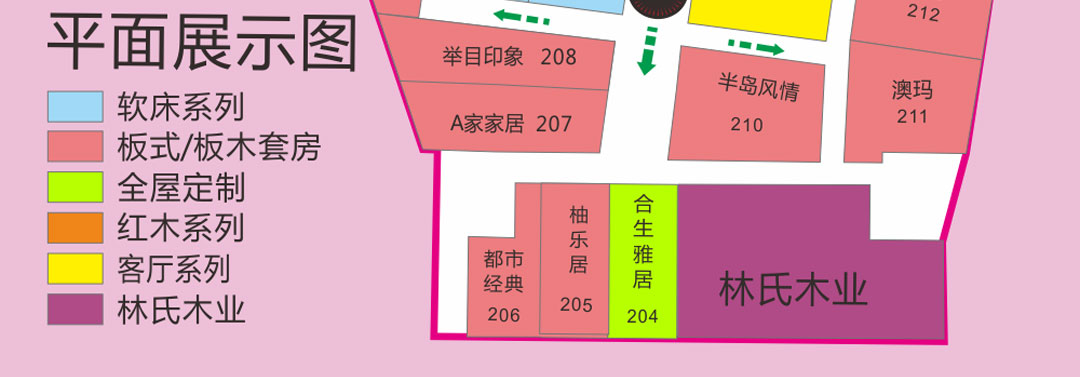 品牌墙地图_07.jpg