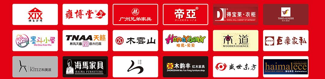 红树湾(中山大道店)品牌墙_04.jpg