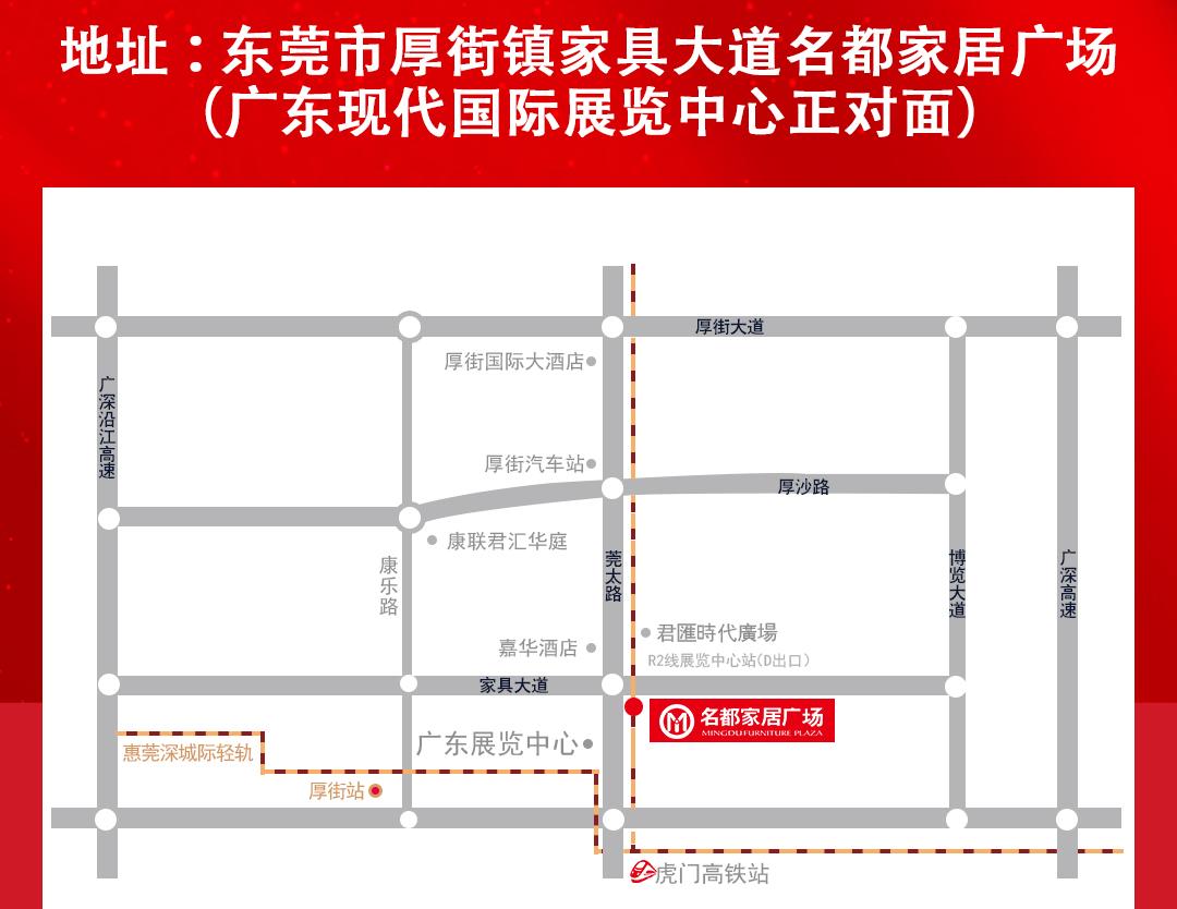 名都广场地图品牌墙_06.jpg