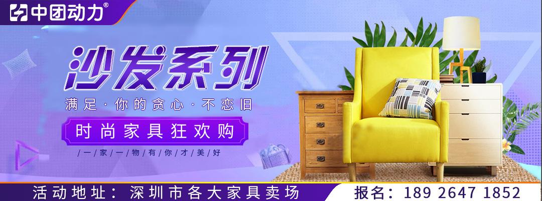 沙发系列常规页面