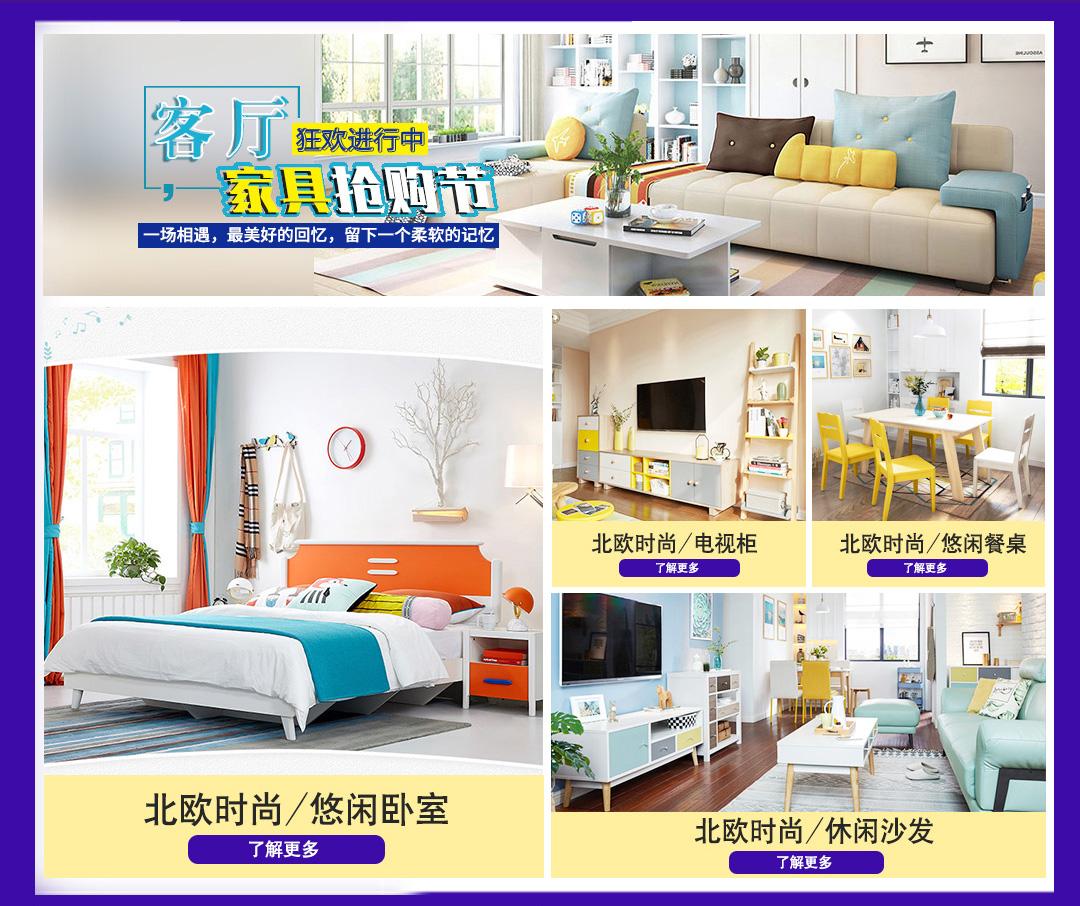 客厅系列页面_03.jpg