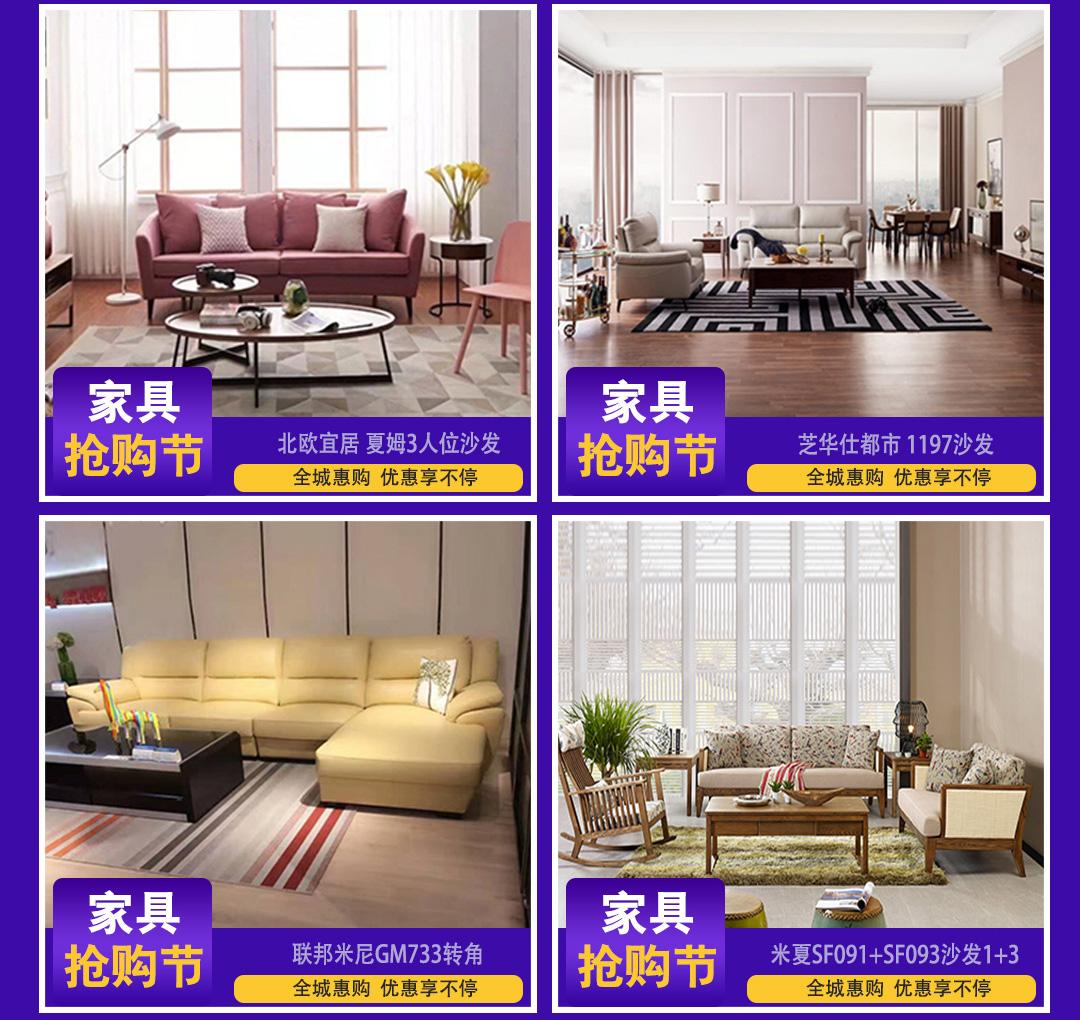 客厅系列页面_04.jpg