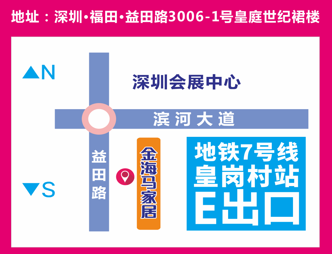 福田金海马红木家具地图_01.jpg