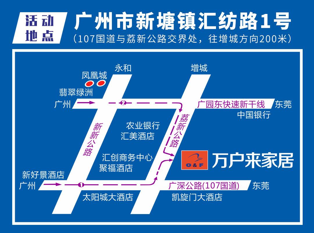 万户来地图_03.jpg
