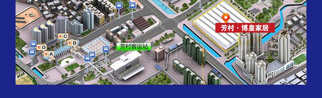 博皇地图_02.jpg