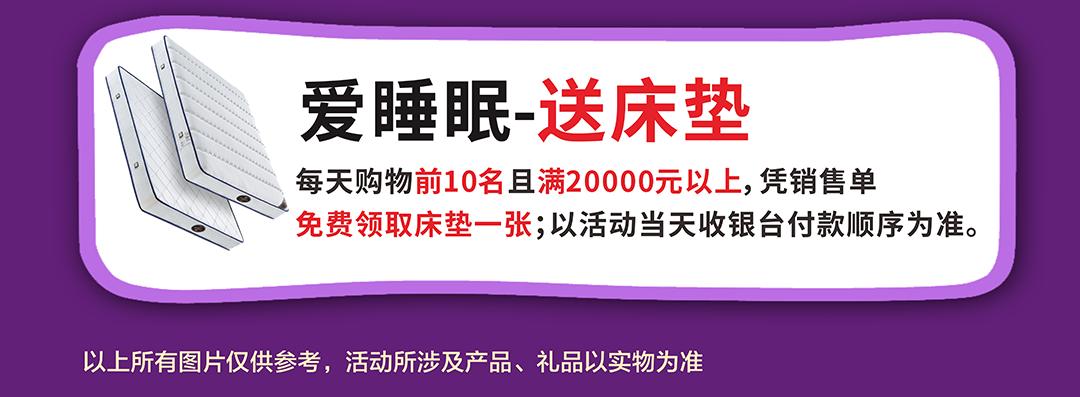 红树湾番禺总店优惠_08.png