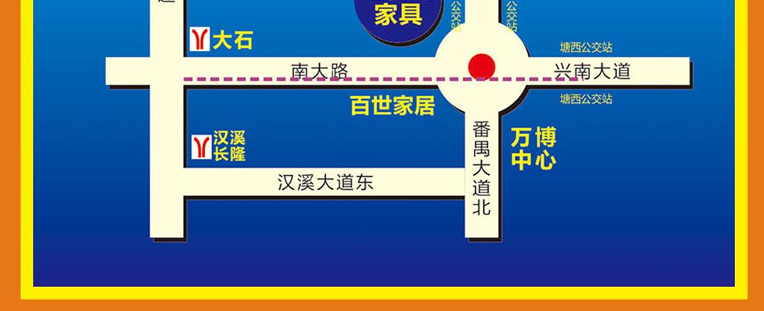 红树湾番禺大道店地图_02.jpg