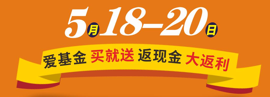 红树湾番禺大道店优惠_01.png
