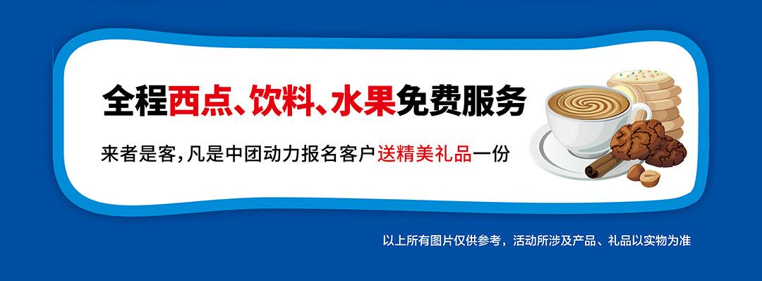 福永红树湾(建材馆)页面优惠_07.jpg