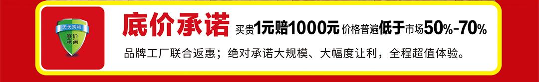 海珠香江-页面优惠_02.jpg