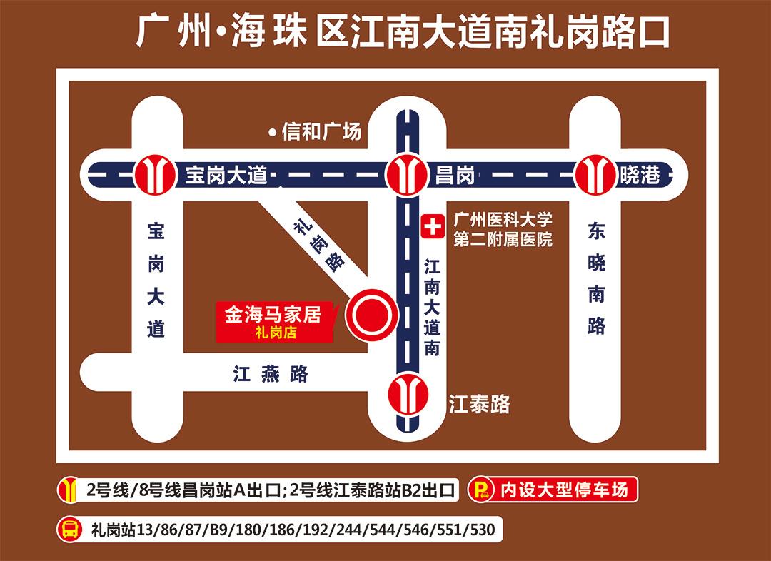 夜宴地图.jpg