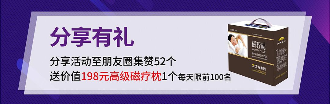 光辉莞城总店-页面优惠_04.jpg