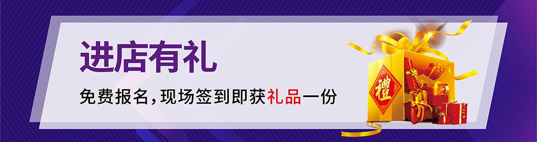 光辉莞城总店-页面优惠_03.jpg