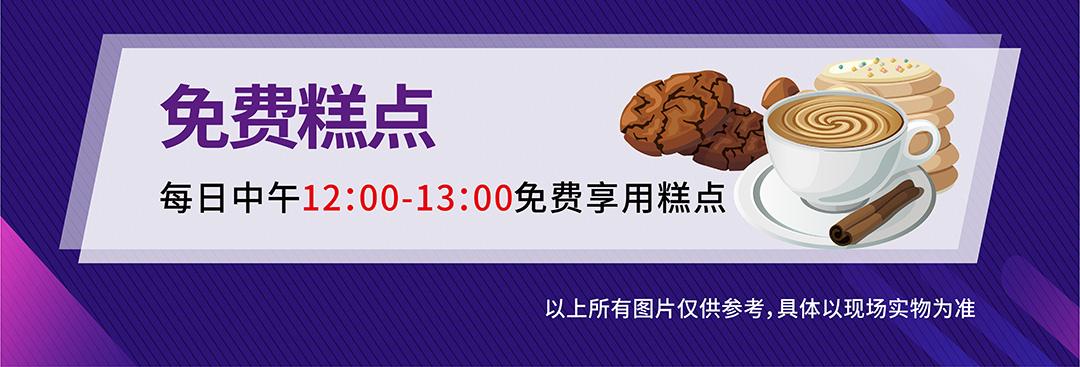 光辉莞城总店-页面优惠_10.jpg