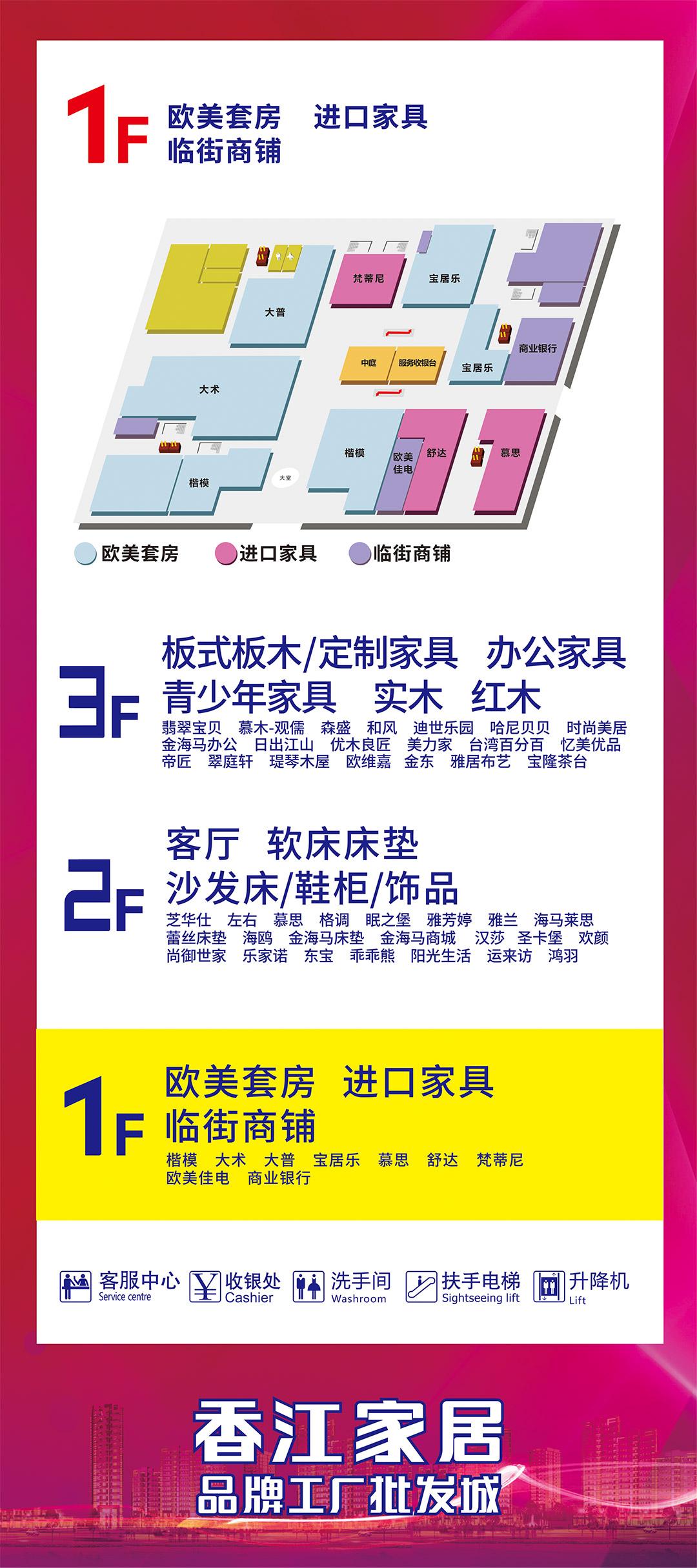 东莞香江-平面图1F.jpg