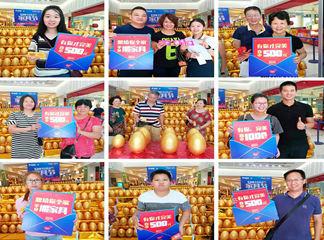 盛况:热烈庆祝5月19-20日芳村博皇家居520华南家具节火爆收官!