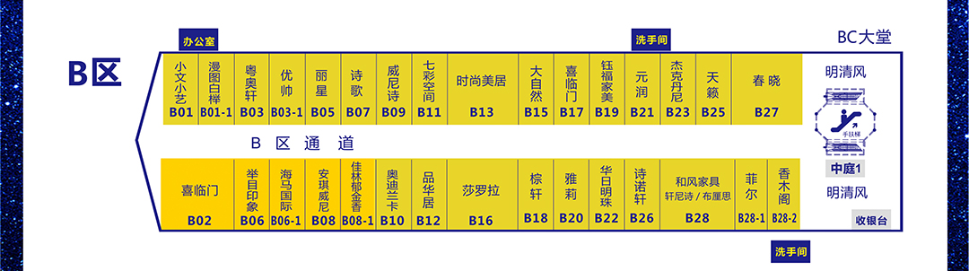 荔湾红树湾-平面图_03.jpg