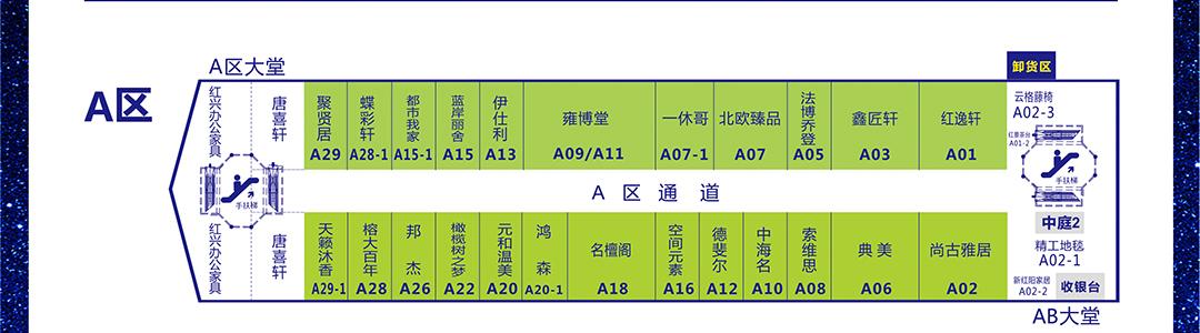 荔湾红树湾-平面图_02.jpg