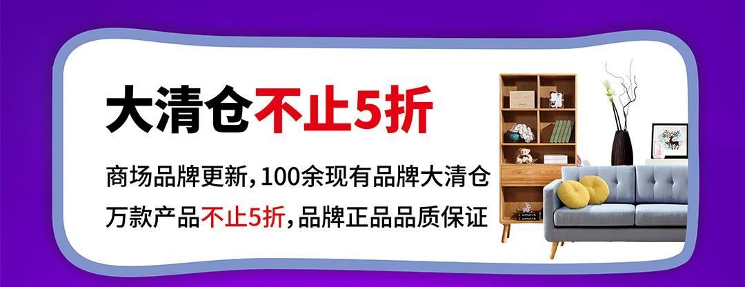 光辉大朗-页面优惠_04.jpg