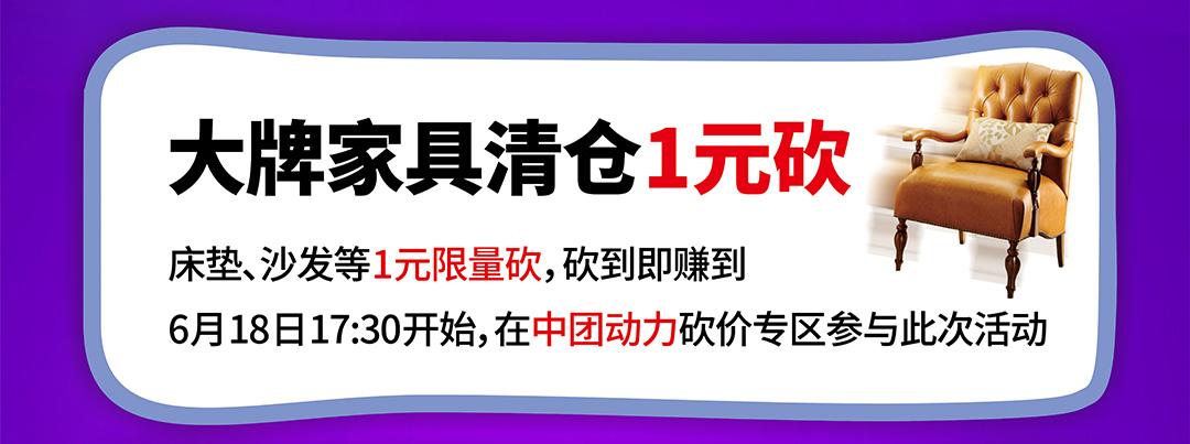 光辉大朗-页面优惠_07.jpg