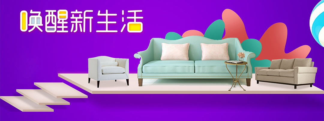 光辉大朗-页面优惠_02.jpg
