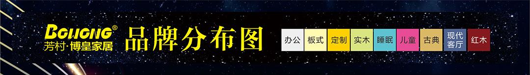芳村博皇-平面图_01.jpg