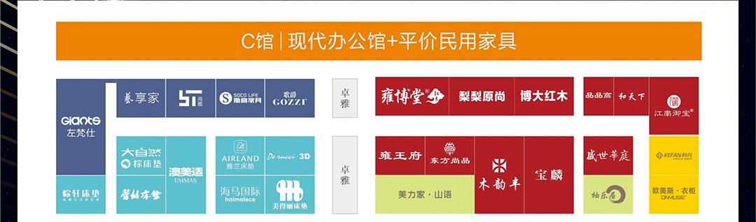 芳村博皇-平面图_02.jpg