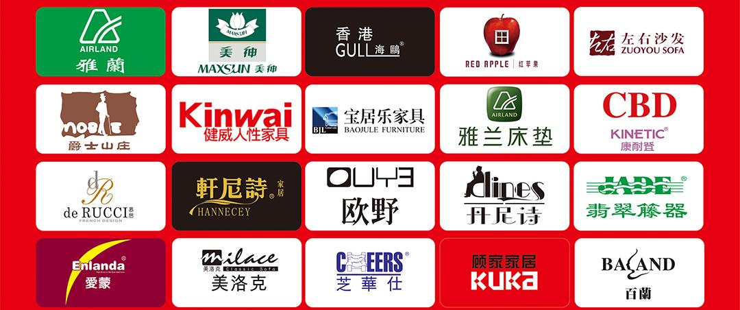 福永红树湾-家具品牌墙_02.jpg