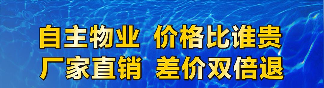 皇庭家具-页面优惠_01.jpg