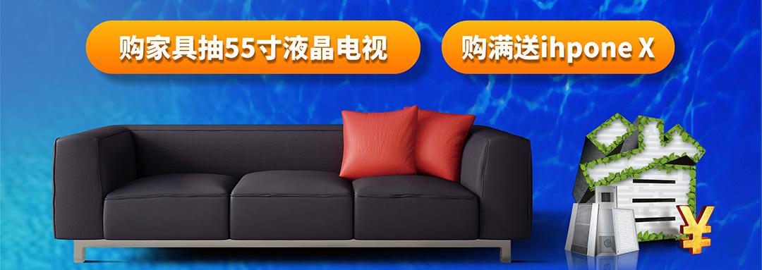 皇庭家具-页面优惠_02.jpg