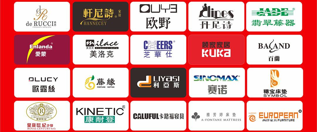 福永红树湾-总页面品牌墙_06.jpg