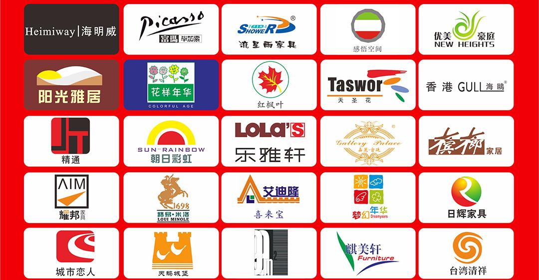 福永红树湾-总页面品牌墙_09.jpg