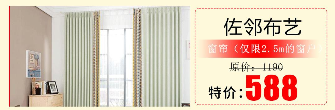 福永-建材H5爆款_13.jpg
