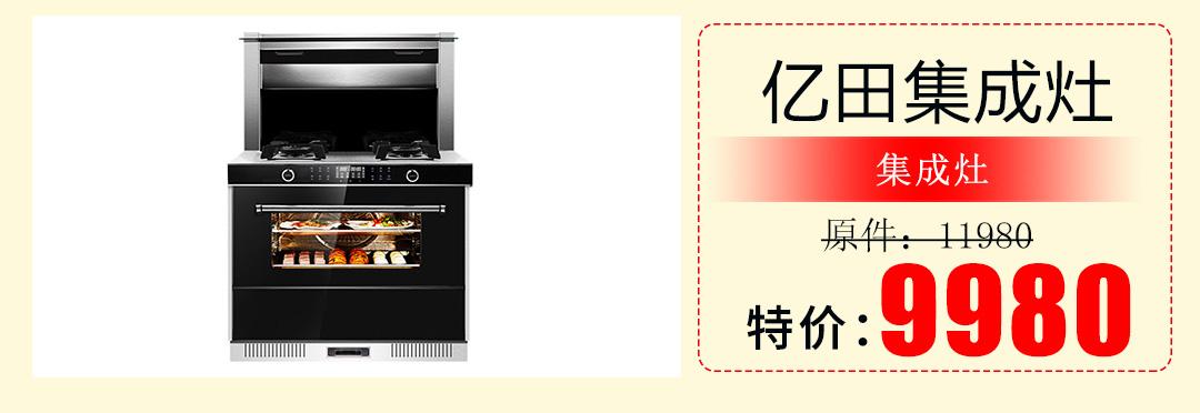 福永-建材H5爆款_15.jpg