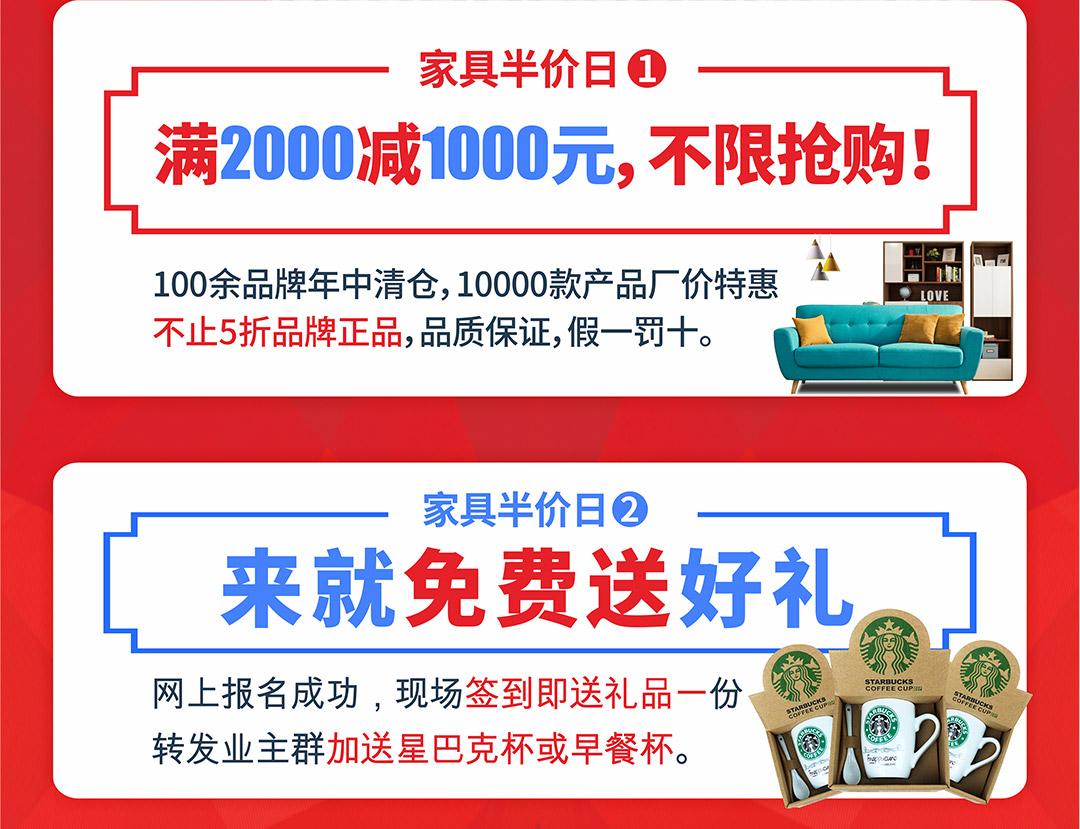 番禺红树湾页面优惠_02.jpg