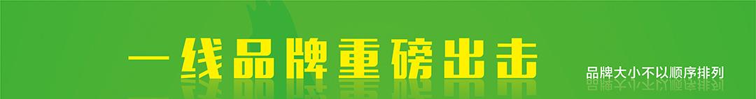 荔湾红树湾-品牌墙+平面图_01.jpg