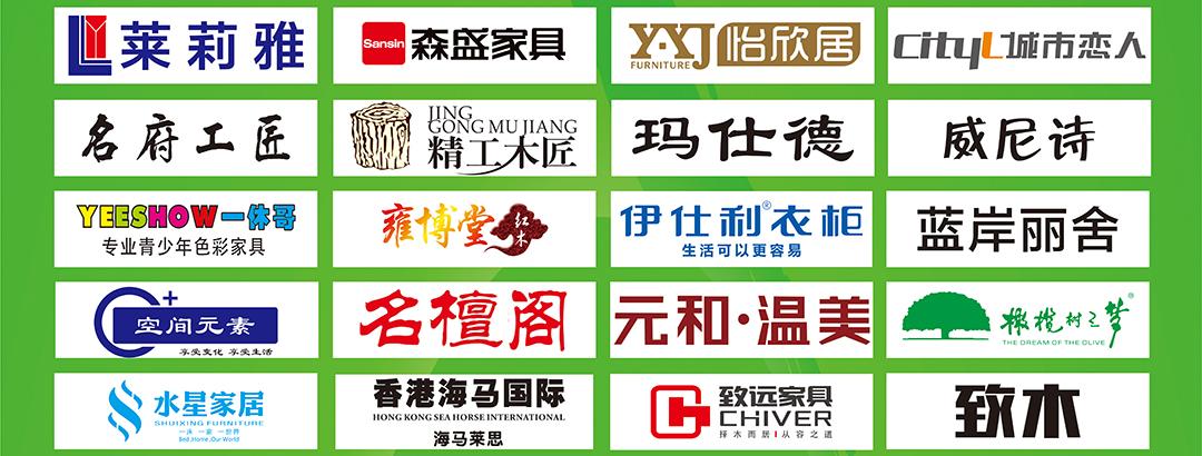 荔湾红树湾-品牌墙+平面图_03.jpg