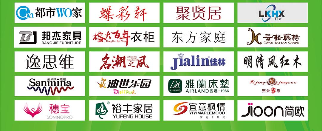 荔湾红树湾-品牌墙+平面图_05.jpg
