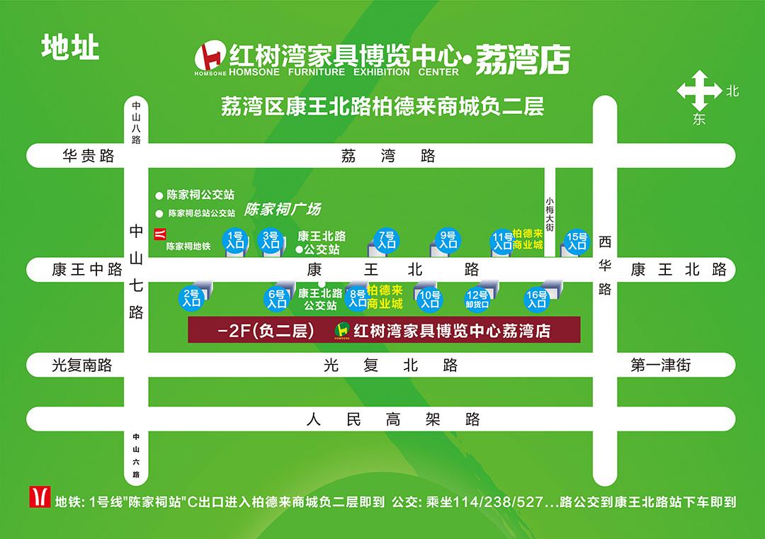 荔湾红树湾-地图_01.jpg