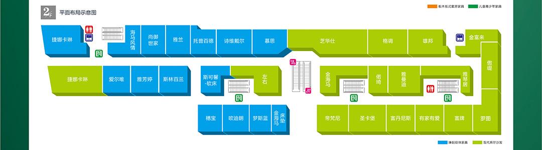 珠海金海马-平面图-+-品牌墙_06.jpg