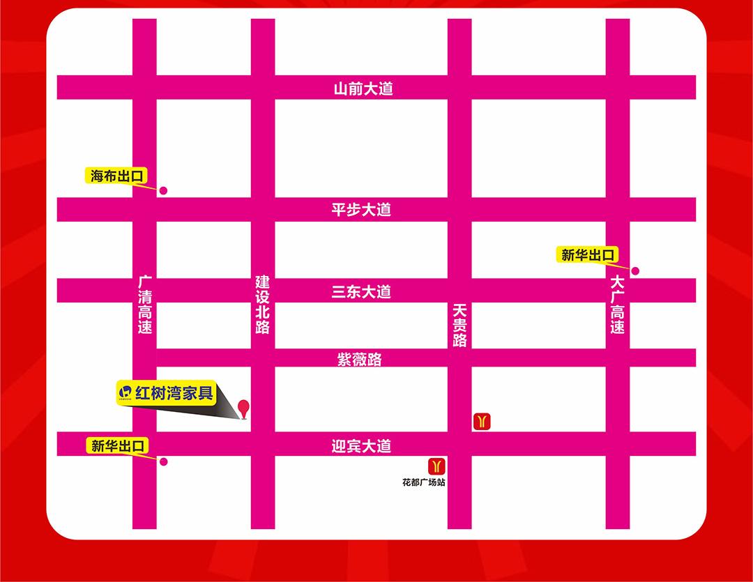 花都红树湾-地图路线_02.jpg