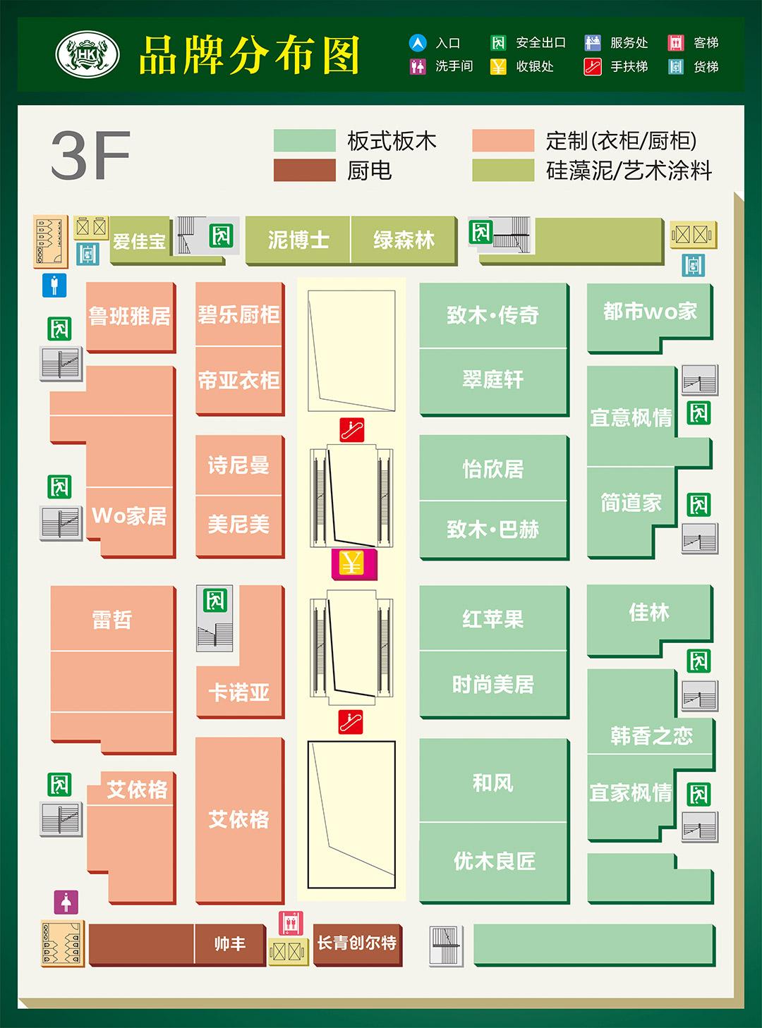 香江(中山)平面图3F.jpg