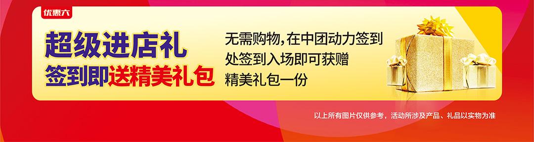 红树湾番禺大道店-页面优惠_05.jpg