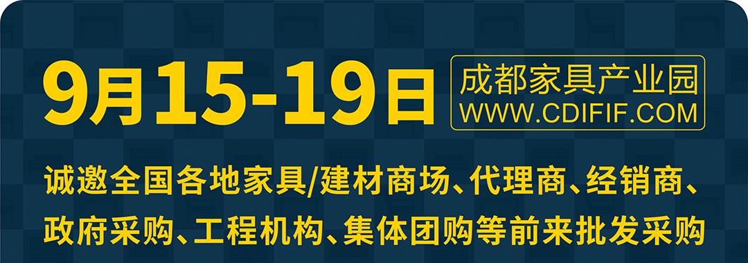 成都香江-页面优惠_01.jpg