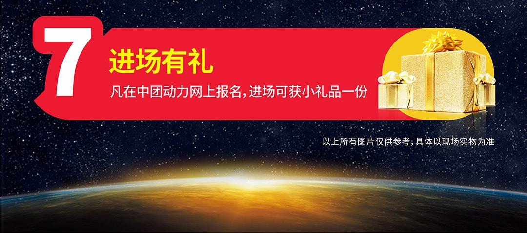 红树湾中山大道东店-页面优惠_08.jpg