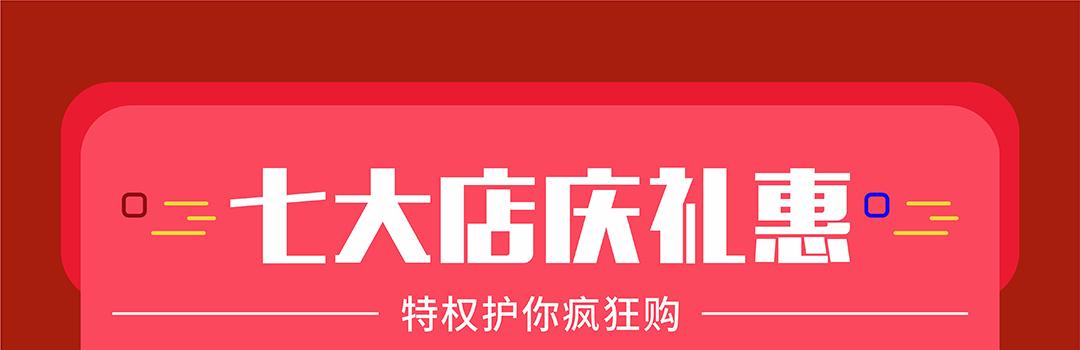 西乡松宝大红木_01.jpg