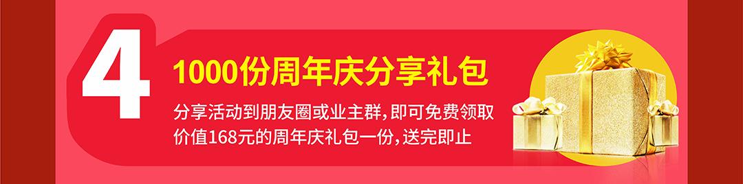 西乡松宝大红木_05.jpg