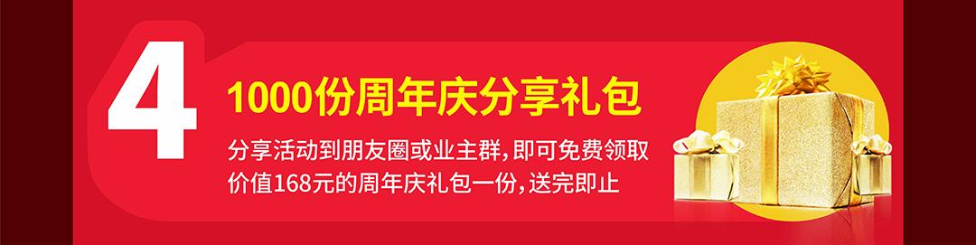 西乡松宝大实木_05.jpg