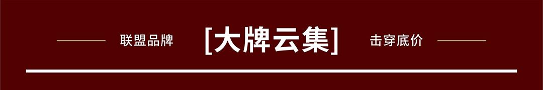 品牌墙模版实木_01.jpg